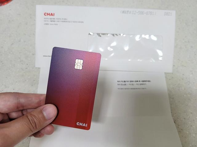 【韓國行動支付】CHAI pay實體消費卡 CHAI CARD차이카드 (百大品牌享5~8折優惠)