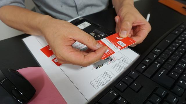 """【上網】遊韓國上網新選擇""""LTE+  4G上網吃到飽 (上網卡)""""憑護照就能辦! LINK KOREA 링크코리아~2018年新辦公室地址更新"""