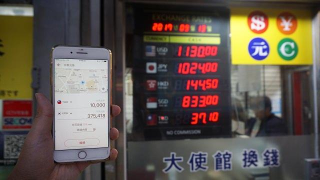 【換錢】韓國旅遊換錢神器『cashmallow』APP~實測比明洞民間換錢所換還划算!!(台幣換韓幣超方便)