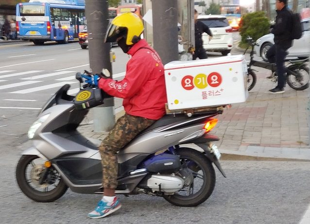 【實測】在韓國叫外賣/外送!~요기요超強折扣密技 現折3000韓元,再打9折,再享點數累積!
