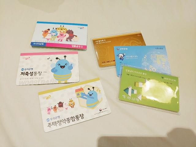【金融】 憑護照就可以在韓國銀行開戶辦簽帳金融卡 或 信用卡(附 中文分行、週日營業分行資訊)