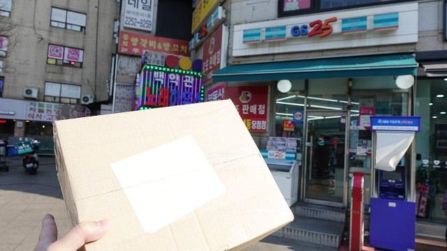 【國際快遞】韓國超商也能寄國際快遞!『postbox』使用教學 (EMS / SF / DHL 三大快遞公司任選~更省錢更方便)