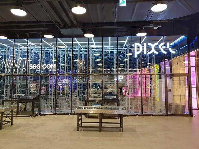 【東廟站】體驗韓國新概念大賣場購物 – emart PIXEL (이마트 픽셀) ~韓國未來超市,手機下單自助取貨!
