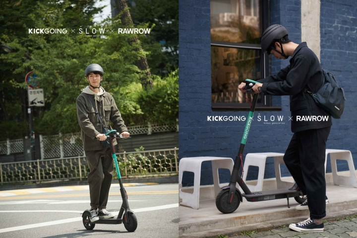 """【交通】韓國當下最潮的交通工具""""共享電動滑板車""""~外國人也能租借 (附 免費騎行優惠券序號)"""