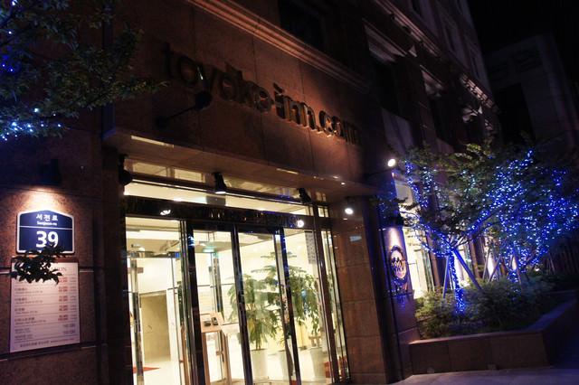 【釜山-西面站】麻雀雖小五臟俱全的日式平價飯店 – toyoko-inn 東橫INN (西面店)