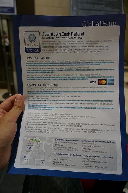 【退稅】『Global BLUE』&『GLOBAL TAX FREE』市區辦理現金退稅服務(詳細說明&現場報導)