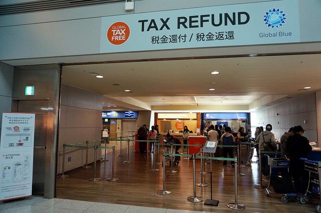 【退稅】韓國仁川機場 -最新 電子退稅機(Easy Tax Refund)操作流程 及 使用說明!-2017年版