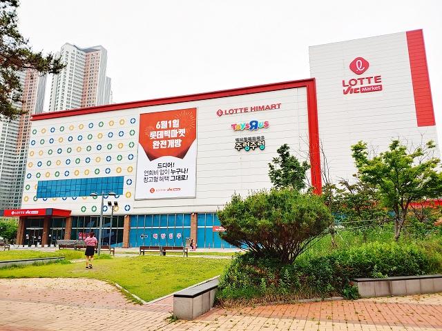 【韓國購物】樂天超市進化版 – VIC Market 빅마켓 倉儲型大賣場(免會員全面開放)