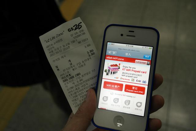 【上網】KT電信推出olleh prepaid card(WiFi預付卡)韓國5大超商同步開賣!(1日卷:3300韓元)89元台幣一整天無限上網