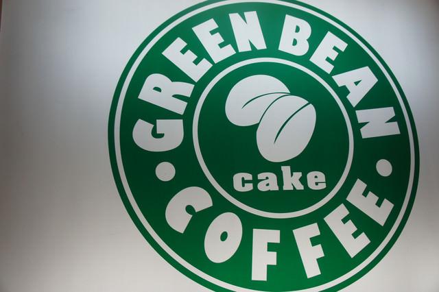 【弘大入口站】咖啡、麵包、飲料、蛋糕超平價下午茶吃到飽 – GREEN BEAN COFFEE그린빈커피(約115元台幣)