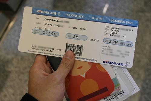 【機票購買/比價】發現旺季買便宜機票的好網站:webticket 旅遊便利網