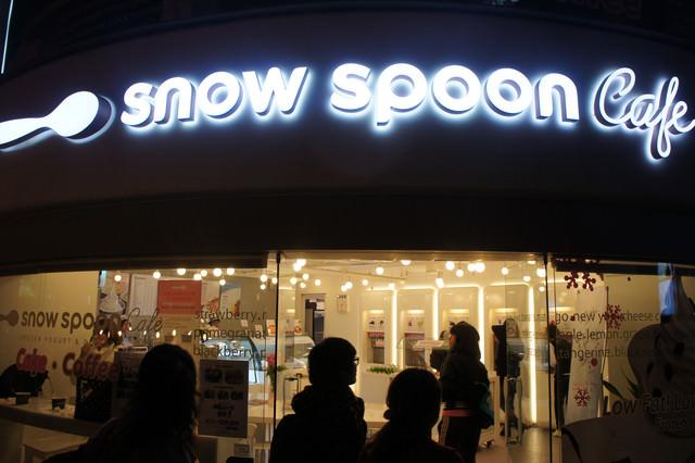 【弘大入口站】好吃又不胖自助式 優格專賣店『snow spoon cafe(스노우스푼까페)』